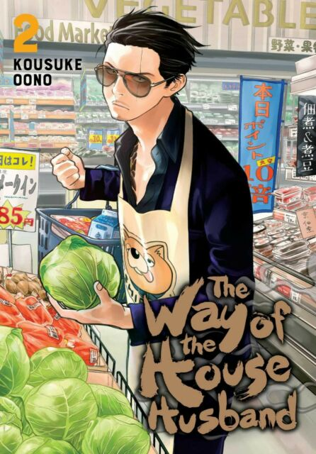 Way of the Househusband, Vol 2 cover